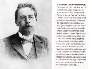 HumSNNOTISchehov
